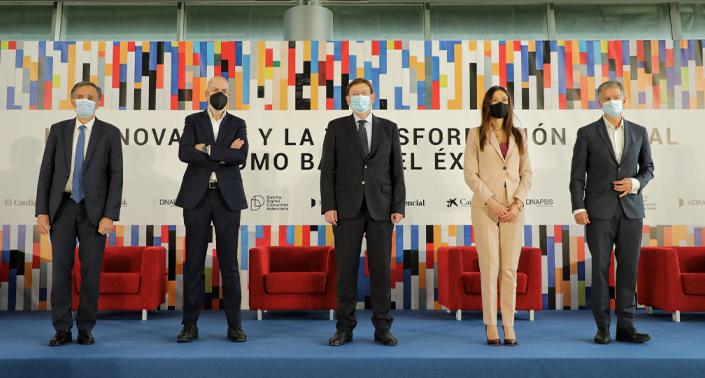 Ximo Puig anuncia la ampliación de Distrito Digital con una nueva sede en el Puerto de Alicante