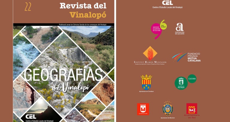 El recién reformado salón de actos de la Casa de Cultura acogerá este viernes la presentación de la Revista del Vinalopó nº22