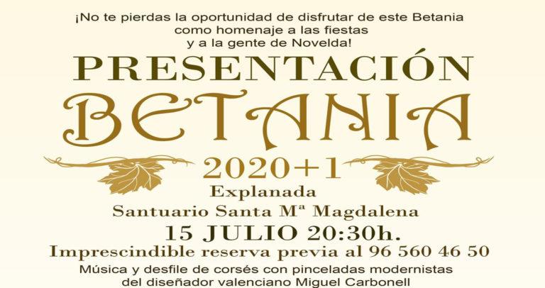La presentación del Betania 2020+1 tendrá lugar el 15 de julio en el Santuario en un acto con aforo limitado