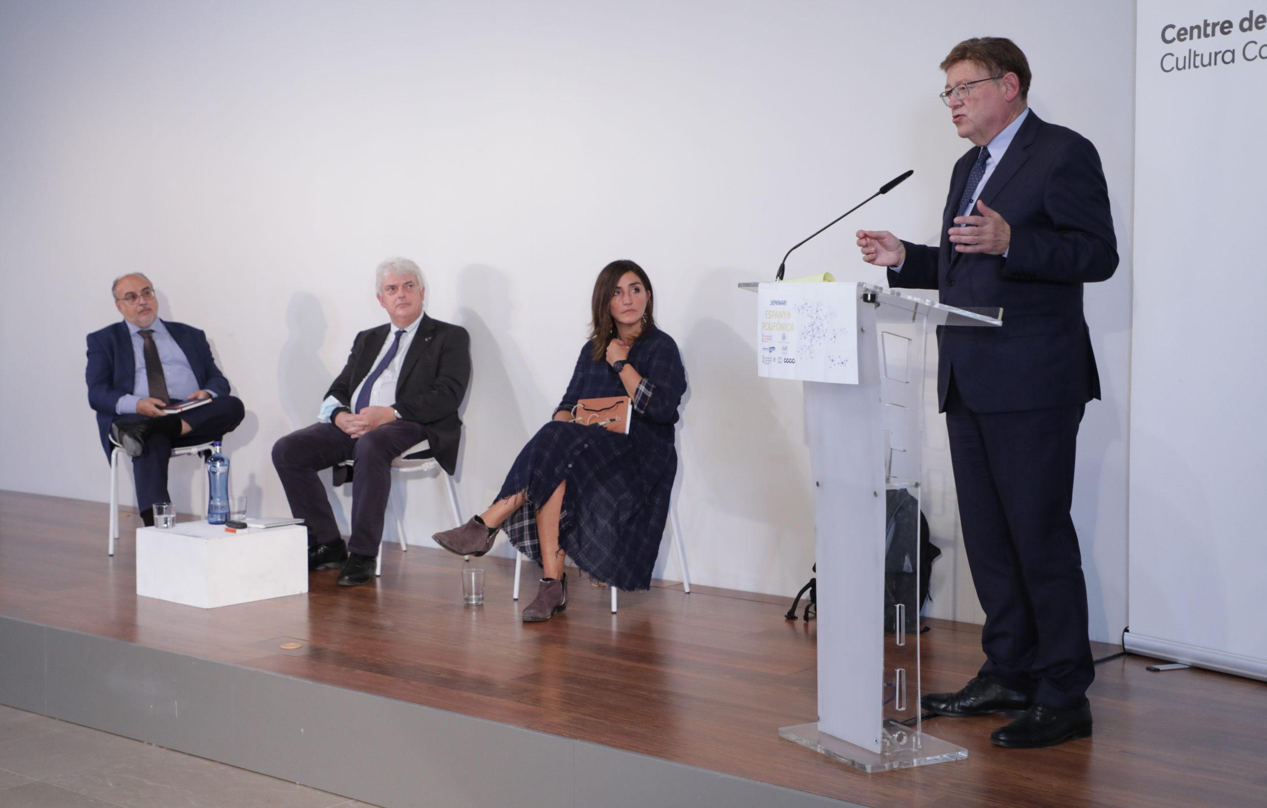 Ximo Puig apuesta por descentralizar las instituciones del Estado y «redibujar» el mapa de las infraestructuras para hacer realidad una España «policéntrica»