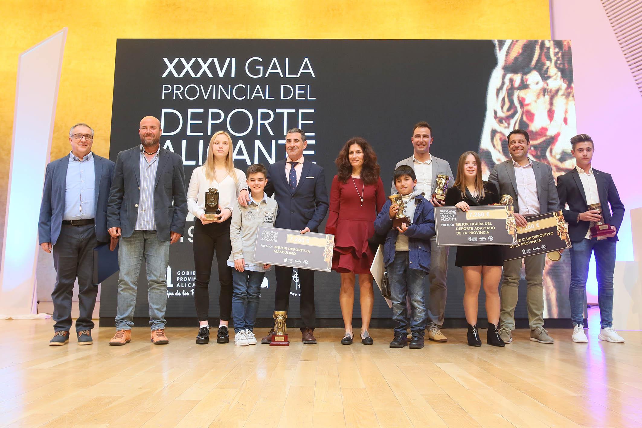 El ADDA acoge el lunes 18 de octubre la Gala de Entrega de los Premios Provinciales del Deporte