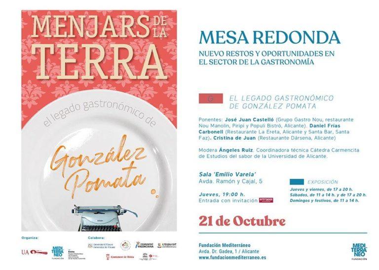 La Cátedra Carmencita de la Universidad de Alicante organiza una mesa redonda sobre los «Nuevos retos y oportunidades en el sector de la hostelería»